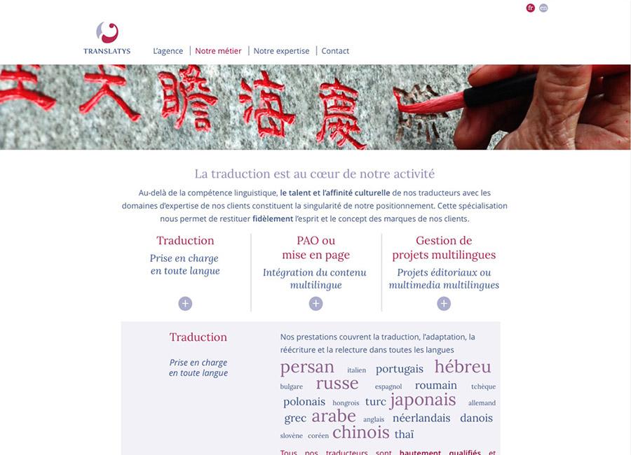 création site internet Fontainebleau - Seine et Marne
